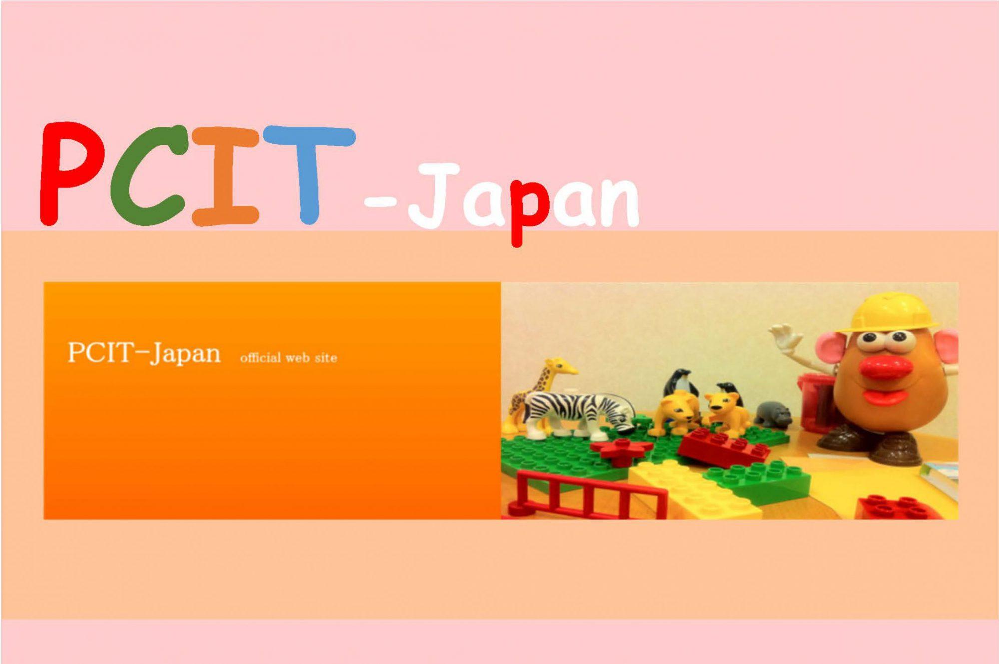 PCIT-Japan